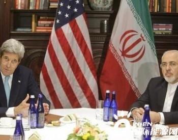 石油投资——伊朗核协议对能源市场意味着什么