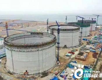 国内首座大型陆上LNG薄膜罐升顶成功 北京明年天然气储备将增加4亿立方米
