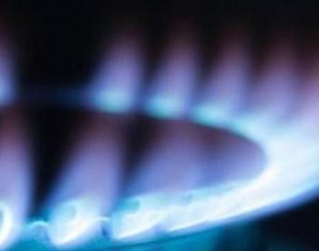 关于调整山西省长治市上党区居民管道燃气销售价格及相关事项的通知