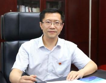 东方电气尹守军:三峡能源是一家承载国家使命、肩负社会责任的企业