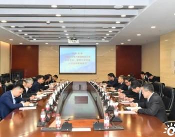 东方电气俞培根率队访问哈电集团