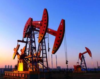 <em>大港油田</em>低成本高效率试油技术问世