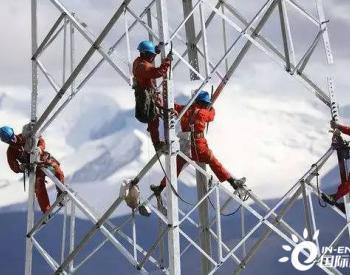 中金报告:电力紧张叠加能耗管控,何去何从?