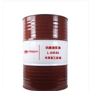 丰其普 L-HM抗磨液压油 厂家销售