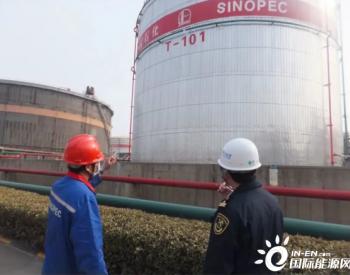 滨海新区出台优化营商<em>环境</em>4.0版方案 低硫船燃首次从天津口岸出口
