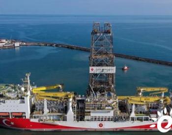 土耳其预计黑海的天然气年产量将高达200亿立方米
