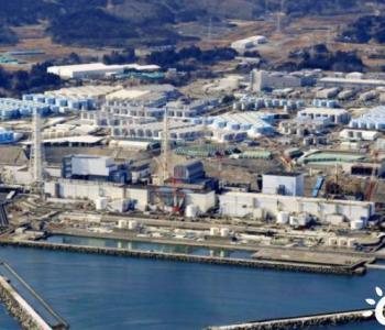 核污染废弃物管理不善 <em>日本东电</em>将加紧展开检查