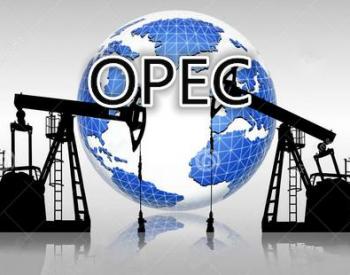 2022年四季度! OPEC+将闲置产能耗尽、油价飙升