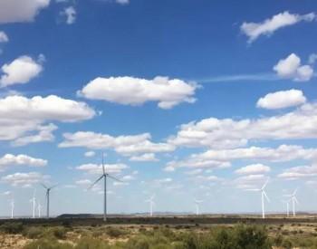 龙源电力成功实现海外项目首笔碳交易
