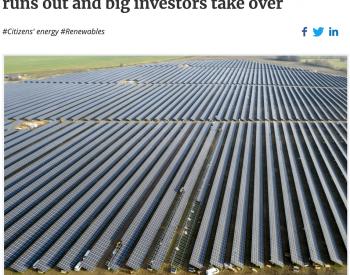 """德国可再生能源<em>电价补贴</em>终结,""""公民能源""""江河日下"""