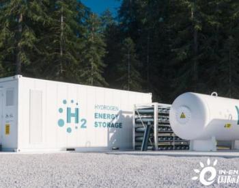 氢能又贵又难落地,为什么我们必须研发不可?