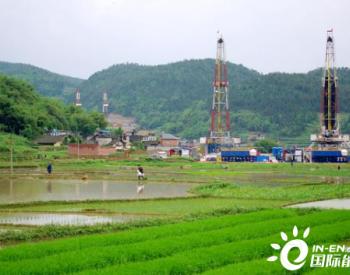 <em>中国石化</em>涪陵页岩气田累计产气突破370亿方