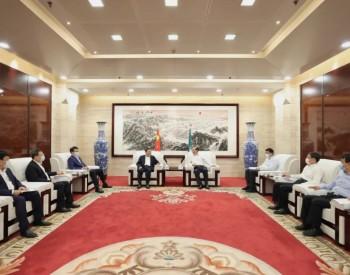 国家电网&中国工商银行高层会晤!深化<em>绿色金融</em>战略合作