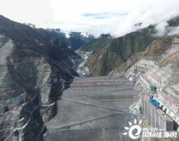 四川两河口水电站通过第二阶段下闸蓄水验收