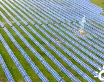 """超过水电,""""十四五""""四川阿坝州光伏发电规划总规"""