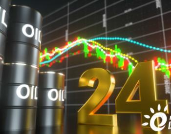 全球最大独立石油交易商:<em>欧佩克</em>+已控制全球原油价格