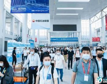 西沙科技亮相CM2021北京海工展,举办CDSR专场推介会
