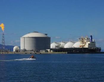 <em>世界</em>液化天然气LNG报告速览:疫情影响下的LNG贸易