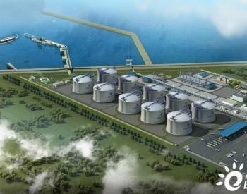 我国最大液化天然气储备基地在江苏开建