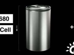 大尺度<em>钒电池</em>石墨烯电极材料问世