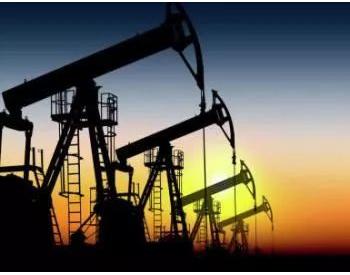 石油需求状况进一步改善 国际原油刷新两年新高