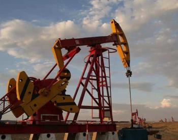 伊朗预计制裁取消后1个月内将恢复大部分石油产量 美油跌破70美元关口