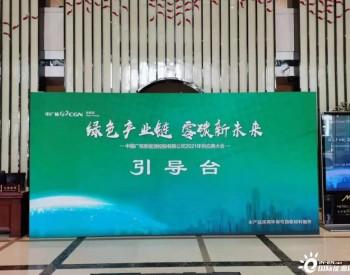 """禾望被中广核评为2020年度""""四星级供应商"""""""