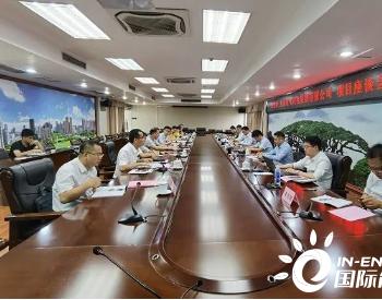 广西来宾市委常委、副市长龚铮铮会见上海电气风电集团总裁一行
