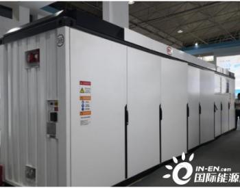 从新技术到新装备,青海清洁能源产业发展亮点纷呈