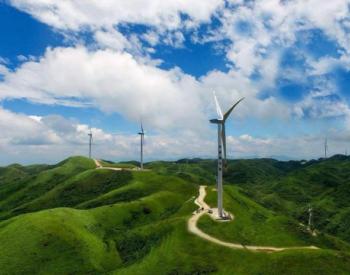 中标丨明阳智能中标中国电建水电九局累计54.6MW风电机组采购项目!