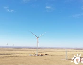 重磅!鉴衡国家风电装备检测实验平台首批机组并网