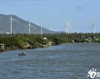 世界银行:<em>海上风电</em>可提供越南12%的电力