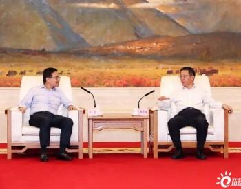 张雷拜会云南省长王予波,零碳技术助力绿色高质量发展
