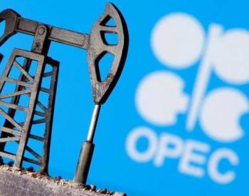 OPEC预计下半年石油需求复苏势头将会加强
