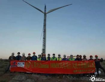 中国电建成堪院哈萨克斯坦札纳塔斯100MW风电项目顺利吊装完成