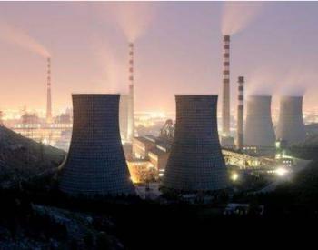 恒源煤电拟3.07亿元收购恒泰新材料 对煤业形成产业优势互补