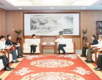 中国一重刘明忠&中国<em>华能</em>舒印彪!加深核电、风电领域合作