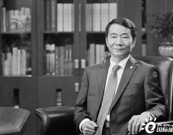 浙江新能吴荣辉:做激水、追风、逐光的可再生能源企业