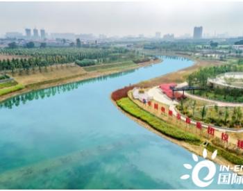 河南长葛清潩河综合治理工程水利工程通过竣工验收