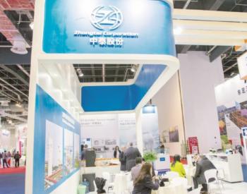 中泰股份拟合作开发电解制氢技术 筹划11亿扩产向新能源领域延伸