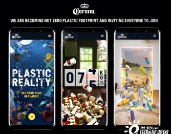 Corona成为全球首个净零塑料足迹饮料品牌