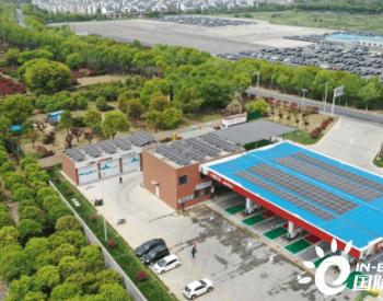 江苏石油:构建多元清洁能源供应 为<em>长江</em>沿岸增添绿色砝码