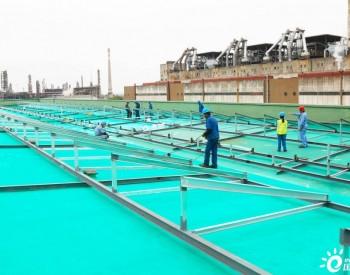 上海石化首个光伏发电项目进入安装阶段
