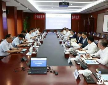 1GW!<em>中国能建</em>光、储、氢综合应用示范项目落户张掖