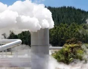 天然气是扩大地热能规模的秘密武器?