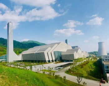 盘点 | 15个省市最大垃圾焚烧发电厂