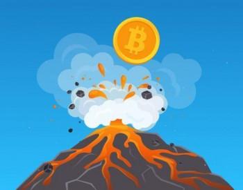 萨尔瓦多考虑利用火山地热能开采比特币