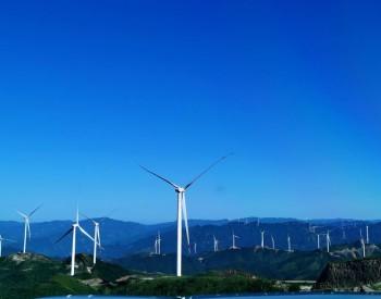 《吉林省风电、光伏发电项目分配实施细则》印发