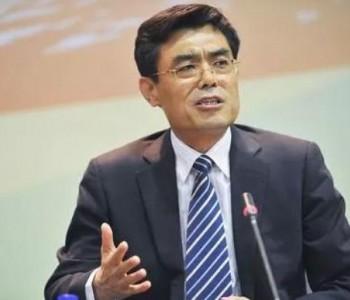 中国华能董事长舒印彪:打赢电力行业绿色低碳