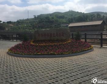 """陕西绥德:""""红绿融合""""助力乡村振兴 光伏发电""""照亮""""农民脱贫致富路"""